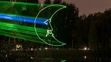 Chinesisches Mondfest 2017 Laserprojektion auf Bäume Mond